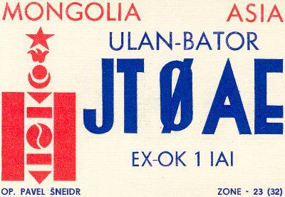 Название: JT0AE_QSL_card.jpeg Просмотров: 407  Размер: 26.5 Кб