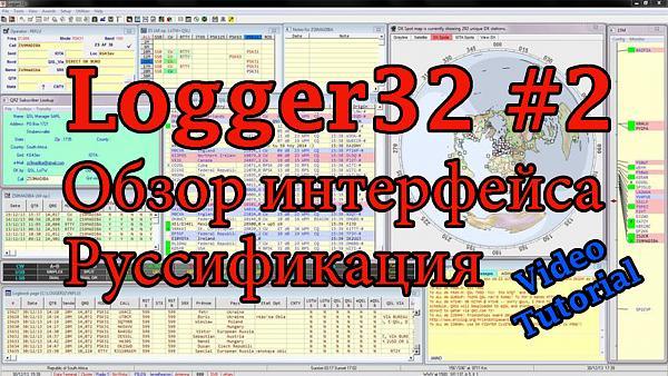 Нажмите на изображение для увеличения.  Название:logger32logo2.jpg Просмотров:71 Размер:841.0 Кб ID:153521
