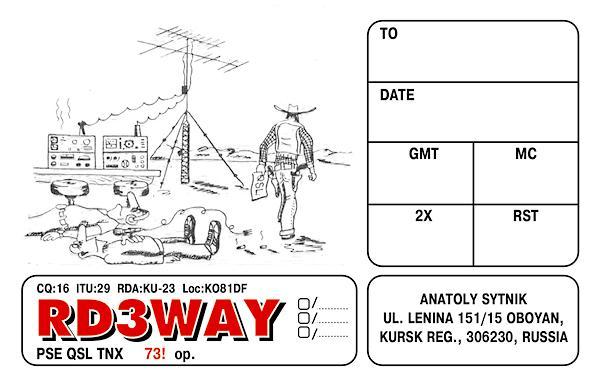 Название: rd3way001.JPG Просмотров: 1478  Размер: 40.4 Кб
