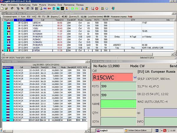 Нажмите на изображение для увеличения.  Название:rcwc-02.jpg Просмотров:70 Размер:215.6 Кб ID:153788