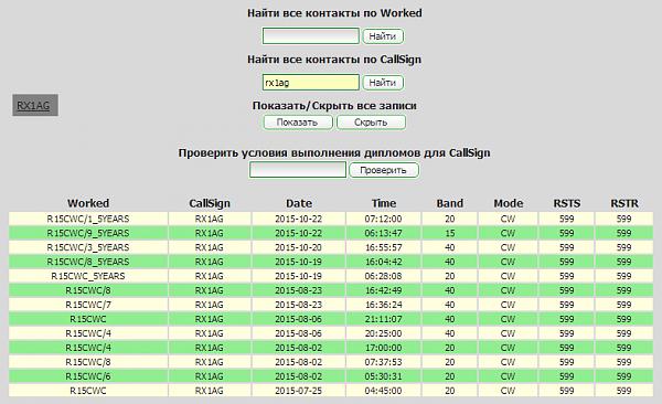 Нажмите на изображение для увеличения.  Название:QIP Shot - Screen 323.png Просмотров:55 Размер:33.6 Кб ID:153796