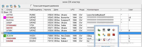 Нажмите на изображение для увеличения.  Название:Screenshot_14.jpg Просмотров:74 Размер:95.0 Кб ID:153809