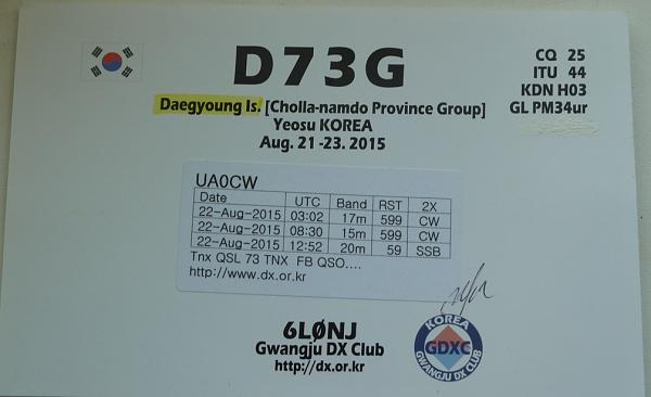 Нажмите на изображение для увеличения.  Название:D73G_1.JPG Просмотров:43 Размер:186.1 Кб ID:153908