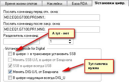 Название: digi.jpg Просмотров: 178  Размер: 37.8 Кб