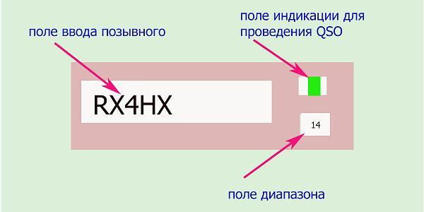 Нажмите на изображение для увеличения.  Название:14122015_ab.jpg Просмотров:49 Размер:65.6 Кб ID:154058