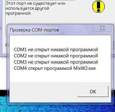 Название: Not in use.png Просмотров: 1766  Размер: 36.4 Кб