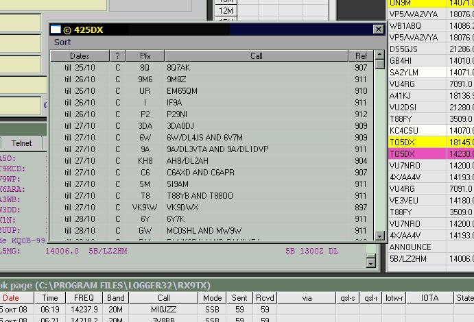 Нажмите на изображение для увеличения.  Название:dxn-logger.png Просмотров:223 Размер:24.8 Кб ID:15435
