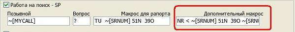 Нажмите на изображение для увеличения.  Название:ScreenHunter_442 Dec. 23 22.30.jpg Просмотров:57 Размер:17.6 Кб ID:154542