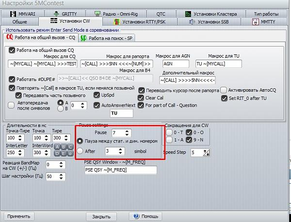 Нажмите на изображение для увеличения.  Название:Screenshot_17.jpg Просмотров:65 Размер:117.3 Кб ID:154630