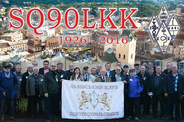 Нажмите на изображение для увеличения.  Название:LKK QSL.jpg Просмотров:164 Размер:968.8 Кб ID:155064
