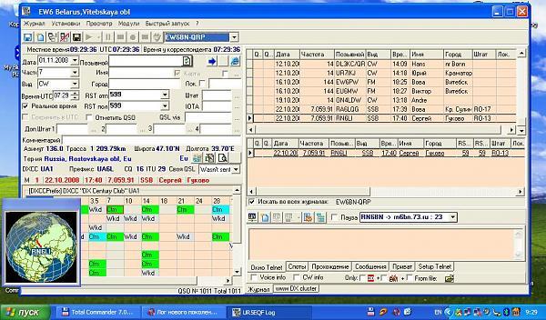 Нажмите на изображение для увеличения.  Название:screen.JPG Просмотров:182 Размер:156.5 Кб ID:15521