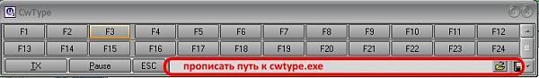Нажмите на изображение для увеличения.  Название:cwtype.jpg Просмотров:66 Размер:27.8 Кб ID:155404