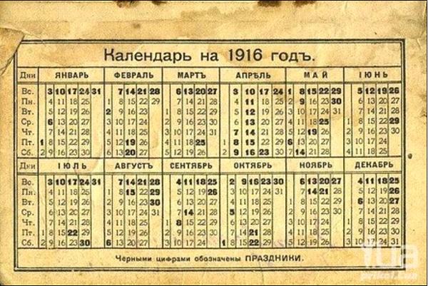 Нажмите на изображение для увеличения.  Название:1916.png Просмотров:247 Размер:612.8 Кб ID:155483