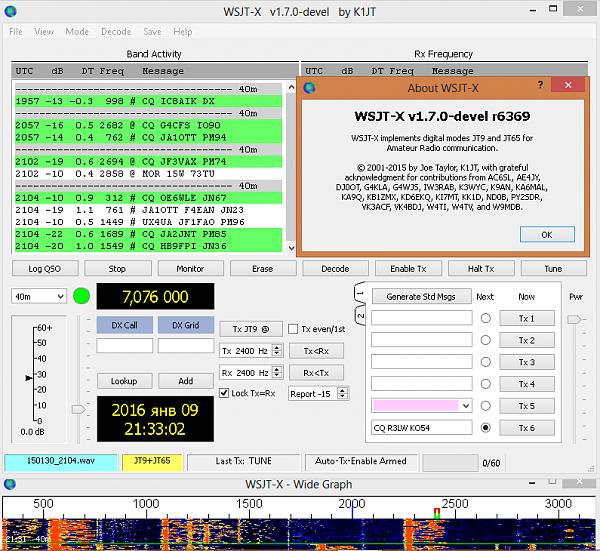 Нажмите на изображение для увеличения.  Название:aurora.png Просмотров:57 Размер:87.3 Кб ID:155500