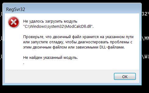 Название: EasyCapture2.jpg Просмотров: 626  Размер: 23.8 Кб