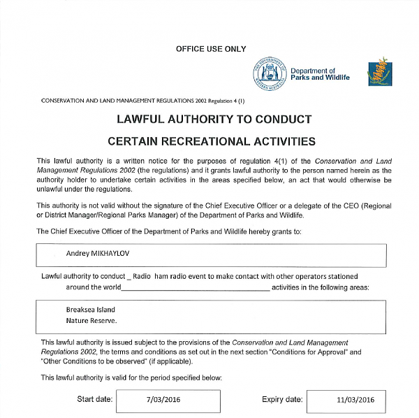 Нажмите на изображение для увеличения.  Название:Law authority for Breaksea.PNG Просмотров:52 Размер:281.7 Кб ID:155736