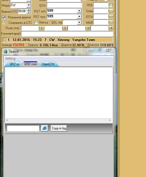 Нажмите на изображение для увеличения.  Название:log.PNG Просмотров:67 Размер:78.6 Кб ID:155759