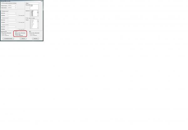 Нажмите на изображение для увеличения.  Название:Безымянный.jpg Просмотров:153 Размер:281.8 Кб ID:155976