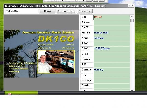 Нажмите на изображение для увеличения.  Название:dk1co.JPG Просмотров:78 Размер:185.2 Кб ID:156179