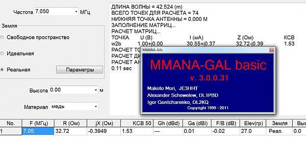 Нажмите на изображение для увеличения.  Название:Безымянный.jpg Просмотров:76 Размер:157.0 Кб ID:156248