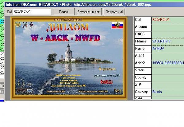 Нажмите на изображение для увеличения.  Название:r25.JPG Просмотров:52 Размер:56.4 Кб ID:156299