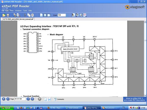 Нажмите на изображение для увеличения.  Название:TC9174f.jpg Просмотров:560 Размер:135.5 Кб ID:15710