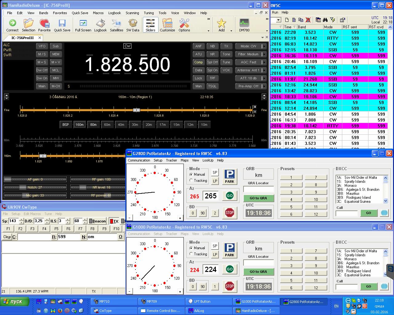 Нажмите на изображение для увеличения.  Название:screenshot1.png Просмотров:112 Размер:329.3 Кб ID:157145