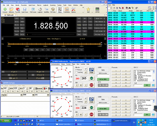 Нажмите на изображение для увеличения.  Название:screenshot1.png Просмотров:126 Размер:329.3 Кб ID:157145