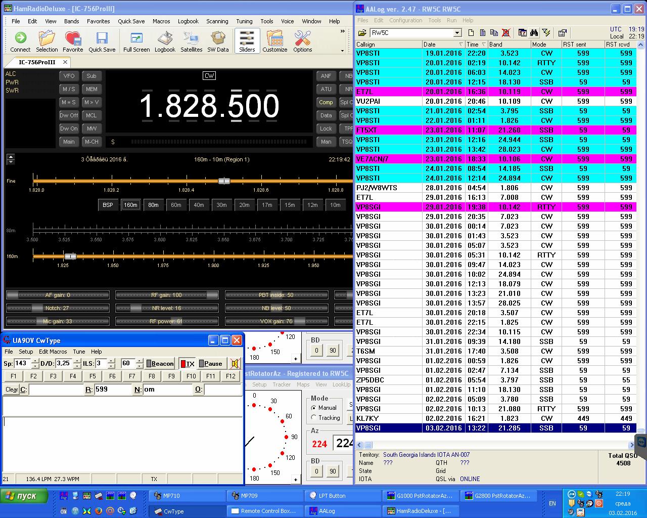 Нажмите на изображение для увеличения.  Название:screenshot2.png Просмотров:59 Размер:273.4 Кб ID:157146