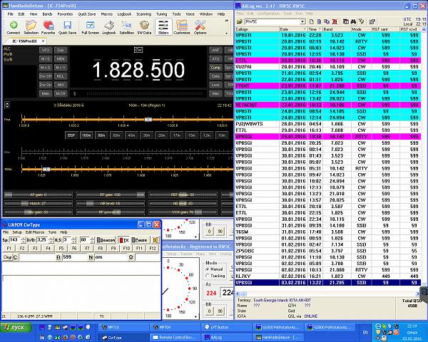 Нажмите на изображение для увеличения.  Название:screenshot2.png Просмотров:65 Размер:273.4 Кб ID:157146