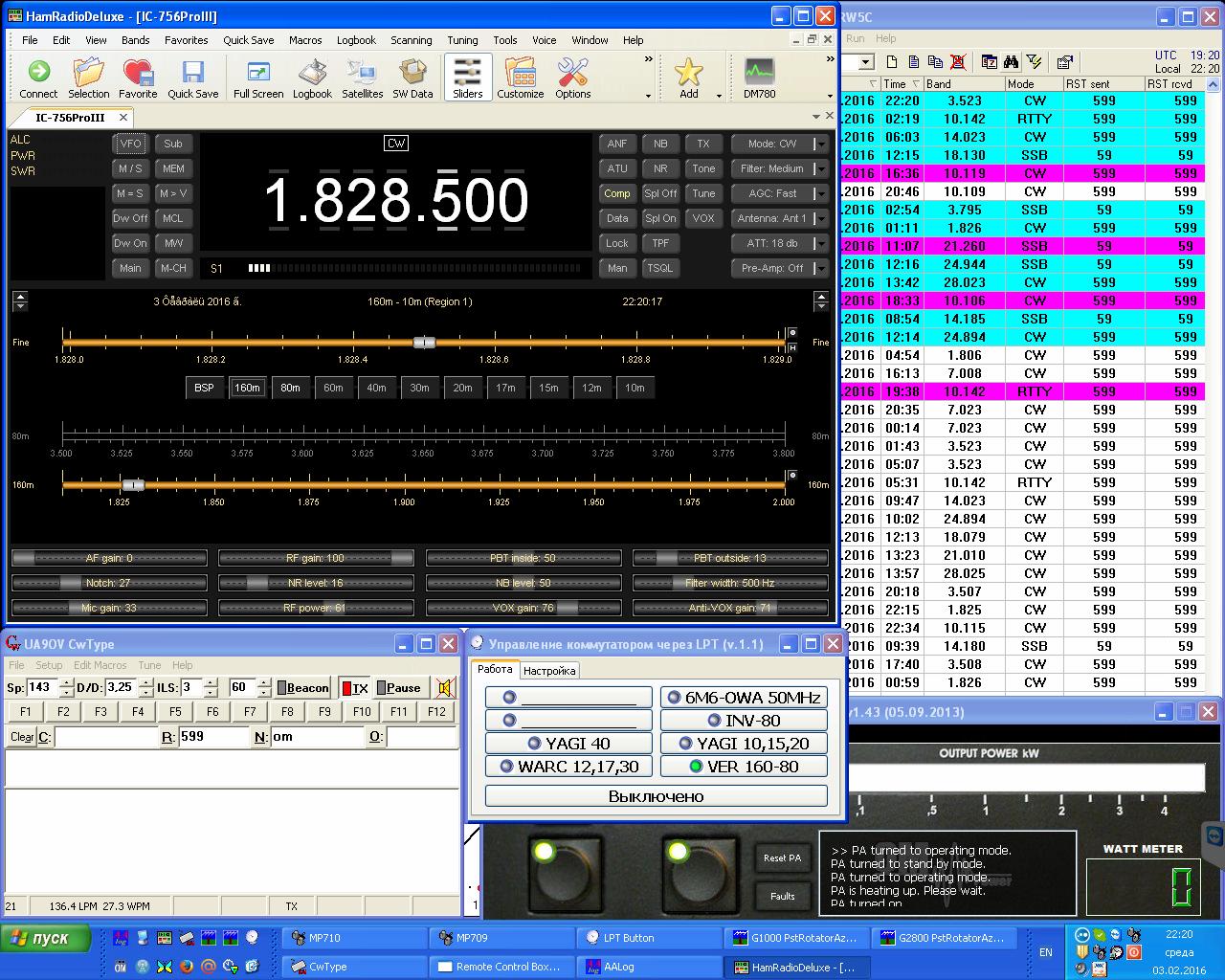 Нажмите на изображение для увеличения.  Название:screenshot3.png Просмотров:67 Размер:478.6 Кб ID:157147