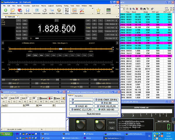 Нажмите на изображение для увеличения.  Название:screenshot3.png Просмотров:74 Размер:478.6 Кб ID:157147