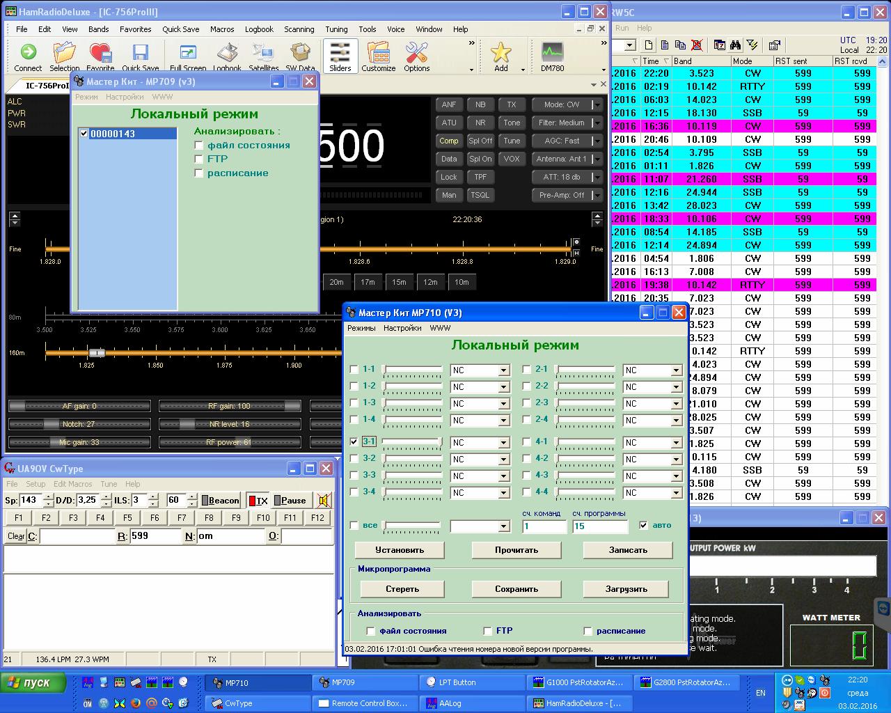 Нажмите на изображение для увеличения.  Название:screenshot4.png Просмотров:68 Размер:381.7 Кб ID:157148