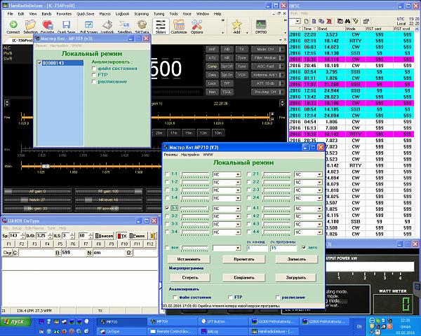 Нажмите на изображение для увеличения.  Название:screenshot4.png Просмотров:70 Размер:381.7 Кб ID:157148