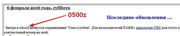 Нажмите на изображение для увеличения.  Название:001.jpg Просмотров:58 Размер:29.6 Кб ID:157248