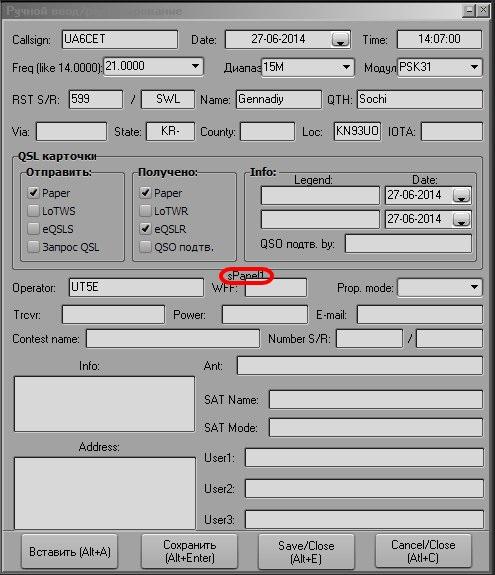 Название: edit.jpg Просмотров: 280  Размер: 83.9 Кб