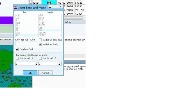 Нажмите на изображение для увеличения.  Название:moda-1.JPG Просмотров:50 Размер:40.9 Кб ID:157610