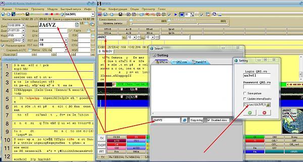Нажмите на изображение для увеличения.  Название:Screenshot_6.jpg Просмотров:67 Размер:282.8 Кб ID:157829