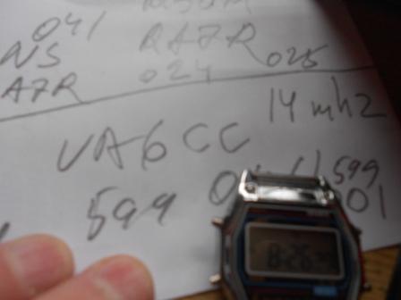 Название: UA6CC.jpg Просмотров: 348  Размер: 68.2 Кб
