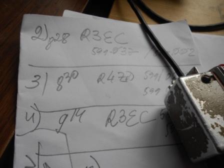 Название: R3EC_R4ZD.jpg Просмотров: 345  Размер: 72.5 Кб