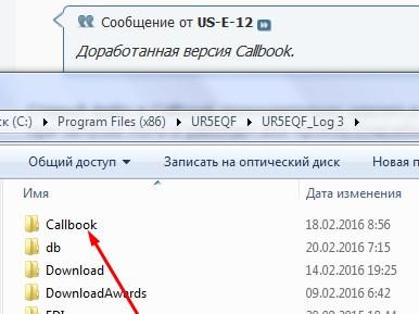 Название: Screenshot_12.jpg Просмотров: 451  Размер: 29.8 Кб