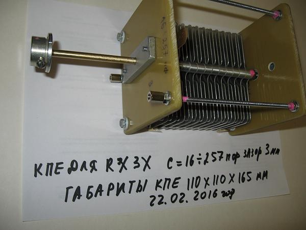 Нажмите на изображение для увеличения.  Название:Для RX3.jpg Просмотров:103 Размер:416.8 Кб ID:158557