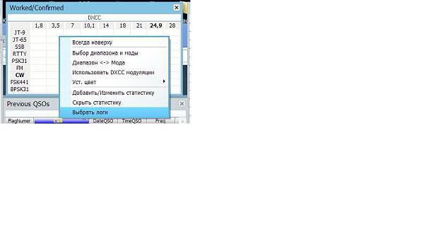 Нажмите на изображение для увеличения.  Название:qso.JPG Просмотров:79 Размер:35.4 Кб ID:158592
