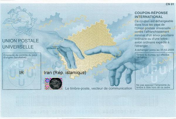 Нажмите на изображение для увеличения.  Название:iran.jpg Просмотров:190 Размер:169.3 Кб ID:15888