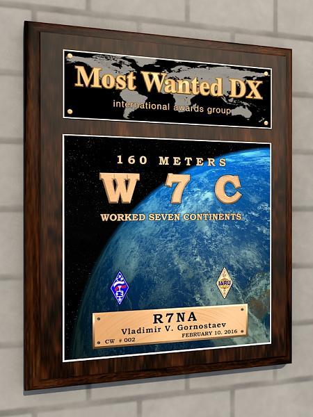 Нажмите на изображение для увеличения.  Название:W7C  R7NA 3d model.jpg Просмотров:144 Размер:343.9 Кб ID:159001