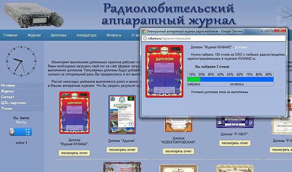 Нажмите на изображение для увеличения.  Название:diplom_skan.png Просмотров:94 Размер:341.8 Кб ID:159003