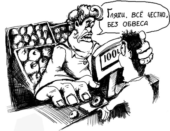 Название: vetkovski_raion_gorod_vetka_trade_shop.jpg Просмотров: 812  Размер: 107.8 Кб