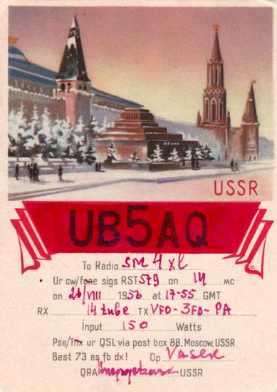 Название: ub5aq-56.jpg Просмотров: 1033  Размер: 62.9 Кб