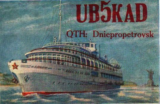 Название: UB5KAD.jpg Просмотров: 1038  Размер: 91.9 Кб