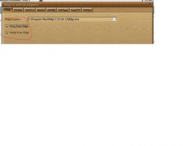 Нажмите на изображение для увеличения.  Название:FLDIGI.jpg Просмотров:56 Размер:48.2 Кб ID:159308